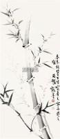 墨竹 立轴 水墨纸本 - 4643 - 中国书画(四) - 2011春季艺术品拍卖会 -收藏网