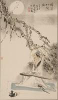 张晓飞(1941-)明月松间照 -  - 雅纸藏中国现当代书画 - 2007首届秋季艺术品拍卖会 -收藏网