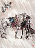 双骏图 立轴 设色纸本 - 许勇 - 中国书画 - 2011春季艺术品拍卖会 -收藏网