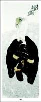 袁武《老子出关图》 -  - 中国书画 - 河南克瑞斯2008年夏季中国书画拍卖会 -中国收藏网