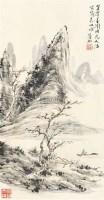 山水 软片 纸本 - 116142 - 中国书画二 - 2011年秋艺术品拍卖会 -收藏网