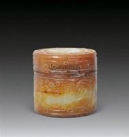 白玉胭脂盒 -  - 中国瓷器、杂项 - 2011夏季艺术品拍卖会 -收藏网