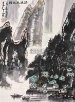 漓江风光 - 139817 - 中国书画二 - 2010春季大型艺术品拍卖会 -收藏网