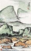 山居 镜心 设色纸本 - 116782 - 中国书画——得自名家家属专场 - 2011秋季拍卖会 -收藏网