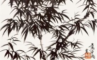 竹子 立轴 水墨纸本 - 7693 - 中国书画专场 - 迎新春书画精品拍卖会 -收藏网