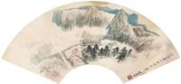 山水扇面 镜框 设色纸本 - 4513 - 中国书画(二) - 2011年金秋精品书画拍卖会 -收藏网