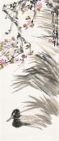 花鸟 镜心 纸本 - 南海岩 - 民间收藏书画拍卖会 - 民间收藏书画拍卖会 -收藏网