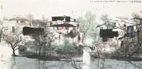 水乡初春 框 设色纸本 - 119523 - 中国书画(二) - 2011秋季艺术品拍卖会 -中国收藏网