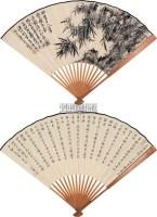 墨竹图 行书 成扇 水墨纸本 -  - 中国书画 - 2008春季艺术品拍卖会 -收藏网