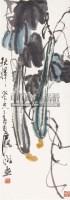秋晖 纸本设色 -  - 中国书画 - 2011春季艺术品拍卖会 -收藏网