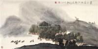 黄河春雨 软片 - 范华 - 中国书画 - 2011年春季艺术品拍卖会 -收藏网