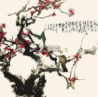梅花 -  - 书画精品 - 2011艺术品拍卖会 -中国收藏网