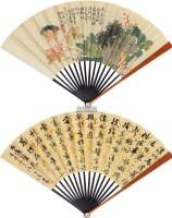 牡丹 书法行书 成扇 设色绢本 -  - 中国书画一 - 2011年秋季大型艺术品拍卖会 -收藏网