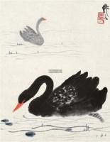 玄鹄 镜片 设色纸本 - 116163 - 近现代中国书画 - 2011秋季艺术品拍卖会 -收藏网