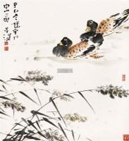 双鸭 立轴 纸本 - 4302 - 古董珍玩 - 2012迎春艺术品拍卖会 -收藏网