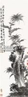 花卉 立轴 设色纸本 - 李方膺 - 中国书画 牙雕、文房、古籍 - 2009年仲夏艺术品拍卖会 -收藏网