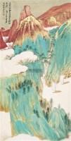 山水 立轴 设色纸本 - 张大千 - 中国近现代书画 - 2011秋季拍卖会 -中国收藏网