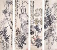 吴昌硕花卉四屏 -  - 书画 - 2008迎春书画艺术精品拍卖会 -收藏网