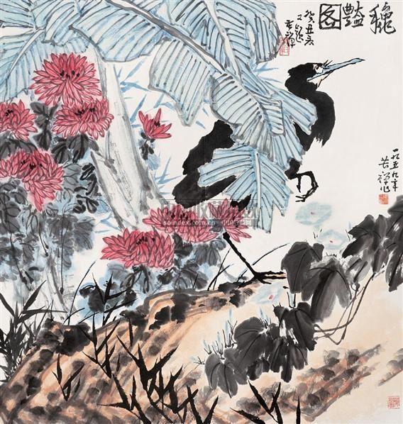 秋艳图 立轴 设色纸本 - 139807 - 中国书画 - 2005首届书画拍卖会 -收藏网