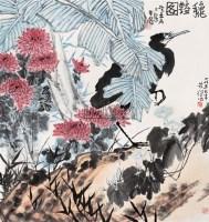 秋艳图 立轴 设色纸本 - 139807 - 中国书画 - 2005首届书画拍卖会 -中国收藏网