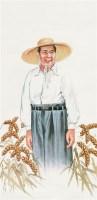 佚名(现代)  毛主席像 -  - 中国近现代书画专场 - 2007年秋季拍卖会 -收藏网