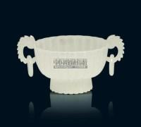 白玉痕都斯坦双龙耳杯 -  - 古董珍玩 - 2011艺术品拍卖会 -中国收藏网