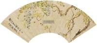 紫藤 镜片 扇面 设色纸本 - 140172 - 中国名家书画 - 2011秋季中国名家书画拍卖会 -收藏网