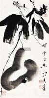 葫芦 - 4688 - 清秘阁藏字画专场 - 2011秋季拍卖会(一) -收藏网