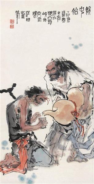 饮中仙 立轴 设色纸本 - 125491 - 中国书画 - 第117期月末拍卖会 -收藏网