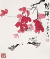 秋趣 设色日本板 - 4003 - 中国书画 - 2005秋季艺术品拍卖会 -收藏网