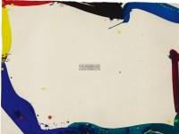亮环的画(无题) 压克力 纸 装框 -  - 当代美术 西洋美术 - 2011秋季伊斯特香港拍卖会 -收藏网