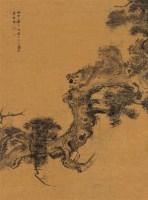 神猴 立轴 水墨绢本 - 李山 - 中国书画二 - 2011秋季艺术品拍卖会 -收藏网