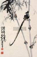 花鸟 轴 设色纸本 - 赵少昂 - 中国书画 - 2008年春季拍卖会 -收藏网