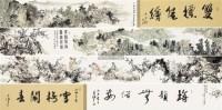 山纳和风图 赏梅图 手卷 -  - 中国书画(二) - 2012迎春艺术品拍卖会 -收藏网