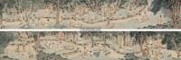 碧梧书苑图卷 手卷 纸本 -  - 开元——中国古代书画珍品夜场 - 首届艺术品拍卖会 -收藏网