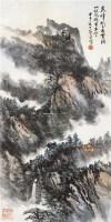 山水 镜片连框 - 俞子才 - 中国书画专场 - 2011春季拍卖会 -收藏网