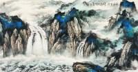 齐金平 虾 立轴 - 齐金平 - 中国书画 - 第二届中国书画拍卖会 -收藏网