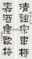 书法对联 立轴 水墨纸本 - 11898 - 中国书画一 - 2011春季艺术品拍卖会 -收藏网