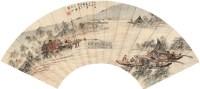 山水人物 扇面 纸本 - 4433 - 中国书画 - 2011秋季拍卖会 -收藏网