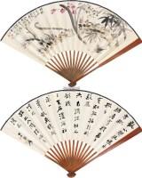 松竹 水僊 书法 成扇 设色纸本 - 116070 - 中国书画一 - 2011年秋季大型艺术品拍卖会 -收藏网