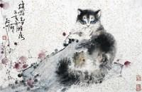 猫 镜心 设色纸本 - 117106 - 当代书画名家精品专场 - 2008春季拍卖会 -收藏网