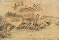 山水 镜框 - 陈半丁 - 中国书画 - 2011年春季艺术品拍卖会 -收藏网