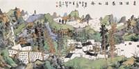 春风浩荡 镜心 设色纸本 - 林容生 - 中国当代书画 - 2007年冬季艺术品拍卖会 -收藏网