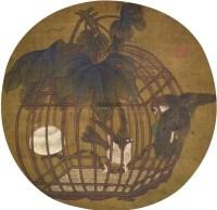 花鸟 镜片 设色绢本 -  - 成扇 小品 册页专场 - 2011年首届艺术品拍卖会 -中国收藏网