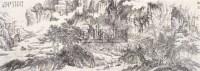 岭山多白云 横幅 水墨纸本 - 刘彦水 - 当代中国书画 - 2006金秋拍卖会 -收藏网
