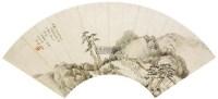 山水 镜片 扇面 设色纸本 - 5871 - 中国名家书画 - 2011秋季中国名家书画拍卖会 -中国收藏网