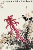 朱穎人極目 -  - 中国书画名家作品专场 - 2008秋季艺术品拍卖会 -收藏网