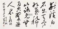 书法 镜心 纸本 - 84346 - 中国书画(一) - 2011秋季拍卖会 -收藏网