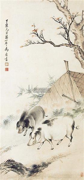 猪 立轴 设色纸本-马晋-中国名家书画-2011秋季中国会