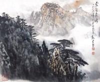 魏紫熙 山水 - 魏紫熙 - 书画 - 2007年春季大型艺术品拍卖会 -收藏网